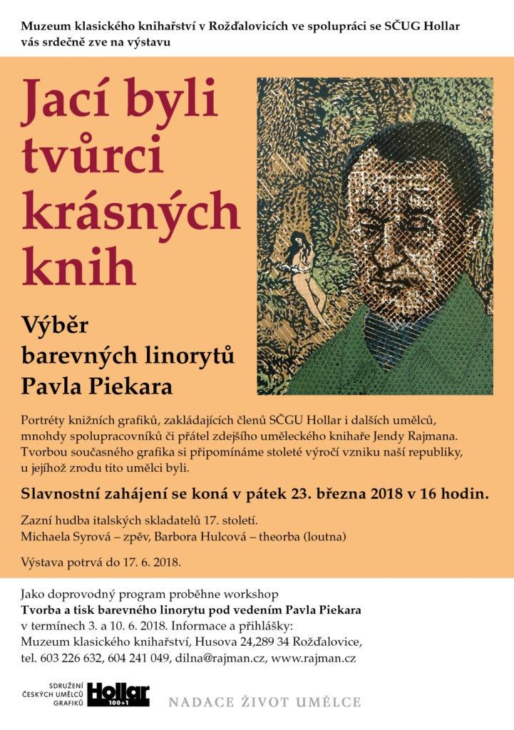 """Pozvánka na výstavu barevných linorytů Pavla Piekara """"Jací byli tvůrci krásných knih"""""""
