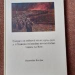 Fr. Bouška:: Zápisky ze světové války